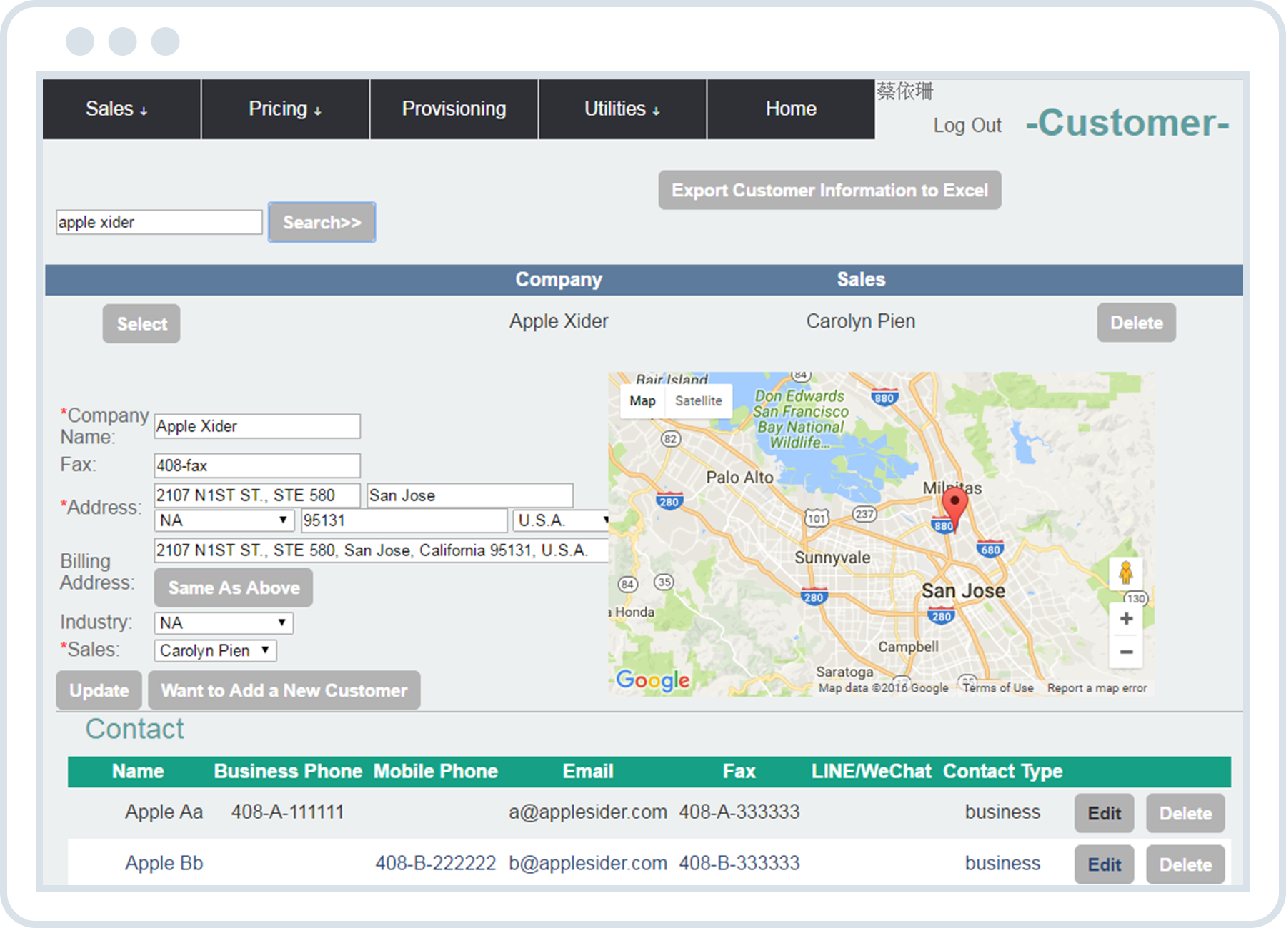 an screenshot of the project Enterprise Integrated Portal